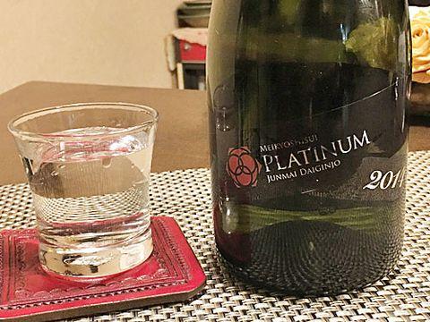 【3277】明鏡止水 純米大吟醸 PLATINUM(めいきょうしすい)【長野県】