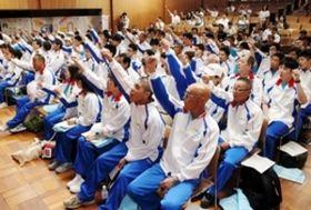 全国障害者スポーツ大会 兵庫の選手ら健闘誓う 10月末に愛媛