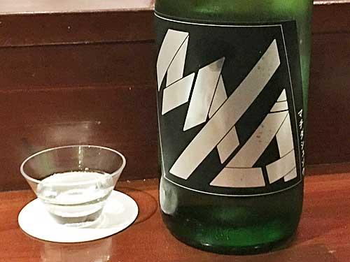 群馬県前橋市 町田酒造