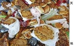 肥満の原因となるさまざまなジャンクフード(ゲッティ=共同)