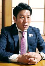 園田裕史さん