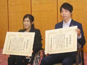 彩の国功労賞を贈られた設楽選手(右)と村岡選手=知事公館で