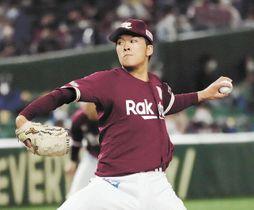 8回1失点で2勝目を挙げた東北楽天・早川