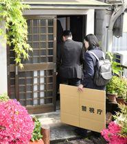 ジャパンライフの山口隆祥元会長の自宅の家宅捜索に入る捜査員=25日午前9時1分、東京都文京区