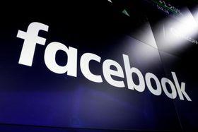 フェイスブックのロゴ(AP=共同)