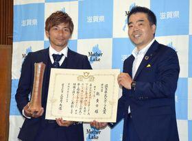 滋賀県民スポーツ大賞の「特別賞」を受賞した乾貴士選手。右は三日月大造知事=19日午後、大津市