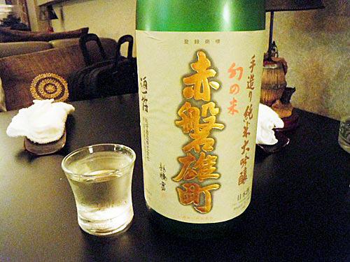 岡山県赤磐市 利守酒造