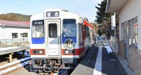 久慈駅から大船渡・盛駅まで全線が開通した三陸鉄道。直通運転の所要時間は約4時間30分=野田玉川駅