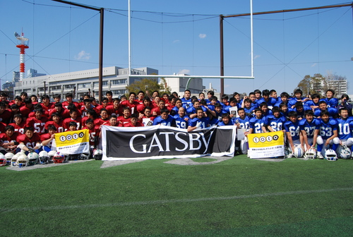 第6回東西中学生アメリカンフットボール交流戦に選ばれた選手たち=3月23日、川崎富士見球技場