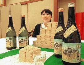 完成した日本酒「縁も高根沢」=高根沢町で