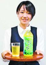 つるぎ町の農家が栽培した茶葉を使ったペットボトル飲料の緑茶「剣の誉」