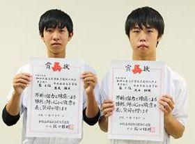 写真【県高校弓道新人大会で4位入賞の岩見陽史君(左)と5位入賞の大西伊織君=串本町串本で】