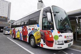 チャギントンのキャラクターが描かれたリムジンバス=JR岡山駅