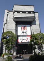 東京証券取引所=東京都中央区日本橋兜町