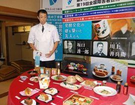 「発酵の力」ブースと「発酵カフェ」で提供される料理のお披露目会=上越市