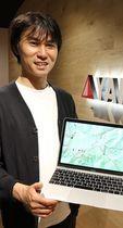 登山アプリ「ヤマップ」を開発した春山慶彦さん