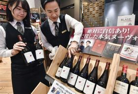 「ボージョレ・ヌーボー」解禁に向け準備が進む酒販店=14日夜、東京都中央区