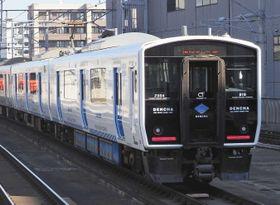 JR九州の蓄電池車両「DENCHA」=福岡市