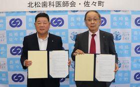 災害時の歯科医療救護活動協定を結んだ古庄町長(左)と安部会長=佐々町役場