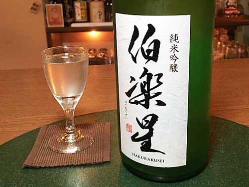 宮城県大崎市 新澤醸造店