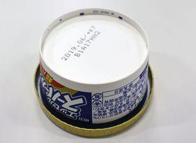 明治のアイスの包装に表示する賞味期限のイメージ=22日午後、東京都千代田区