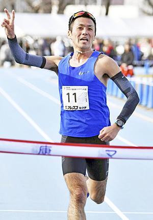 ハーフ男子39歳以下は中島が連覇達成 野馬追の里健康マラソン