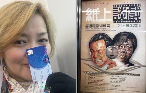 のら猫香港大作戦~前編~