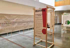 在日スウェーデン大使館で始まったパネル展 =東京都内
