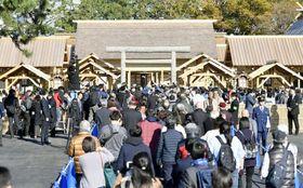 「大嘗祭」の舞台となった大嘗宮の一般参観が始まり、皇居・東御苑を訪れた大勢の人たち=11月21日