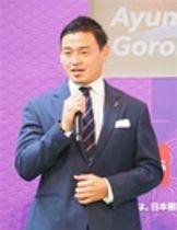 ラグビーワールドカップ日本大会への期待を語る五郎丸歩選手=12日、都内