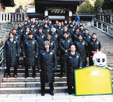 今季の必勝祈願をしたFC岐阜の安間新監督(前列左)、選手ら=岐阜市の伊奈波神社で