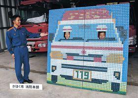 ペットボトルのキャップで作った救急車のパネル=かほく市消防本部