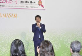 乳がん検診の受診などを呼び掛けたピンクリボンえひめ協議会の設立10周年記念イベント