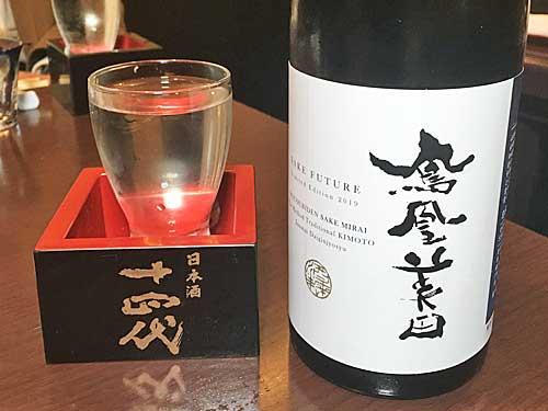 栃木県小山市、小林酒造