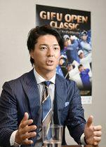 2年連続出場になる岐阜オープンクラシックに向け、抱負を語る石川遼選手=22日午後5時53分、東京都内