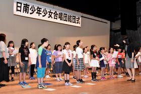 本年度初めての練習に臨む日南少年少女合唱団の団員