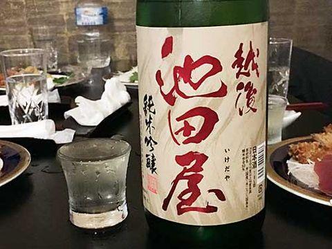 【3957】越後池田屋 純米吟醸(えちごいけだや)【新潟県】