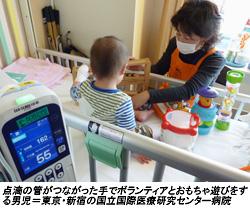 病棟で遊びのボランティア子どもたちに笑顔の時間を全国ネットも始動