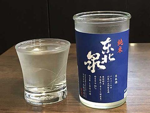 【3918】東北泉 純米 カップ(とうほくいずみ)【山形県】