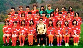 なでしこリーグ2部で5年目のシーズンを戦う愛媛FCL(提供写真)