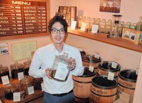 オリジナルコーヒー「摩耶ブレンド」を作成した萩原英治さん=神戸市灘区城内通1