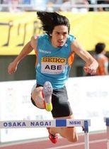 男子400メートル障害を制した安部孝駿=ヤンマースタジアム長居