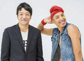 お笑いコンビ「2700」の八十島宏行さん(左)と常道裕史さん(吉本興業提供)