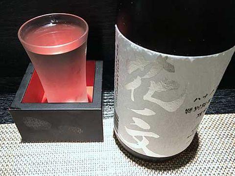【3971】花ノ文 特別純米 原酒 雄町 瓶火入れ(はなのふみ)【宮城県】