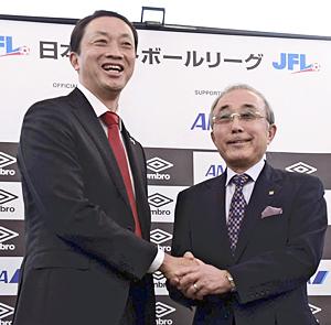 いわきFC、JFL「昇格」正式決まる! 始動4年...進化続く