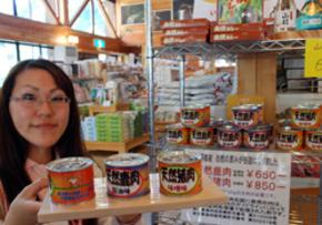 シカ、イノシシの肉の缶詰=黒滝村長瀬の道の駅「吉野路黒滝」