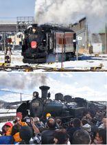 (上)釧路駅に入線する「SL冬の湿原号」、(下)記念撮影で盛り上がる観光客=標茶駅