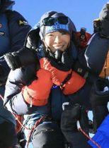 エベレスト登頂に成功した女性医師の大城和恵さん(山岳医療救助機構提供)