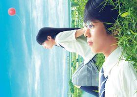 (C)安藤ゆき/集英社 (C)2019 映画「町田くんの世界」製作委員会