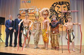 ライオン キング 劇団 四季 名古屋